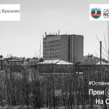Preminuo prvozarazeni iz Kraljeva; pacijenti iz Novog Pazara upucuju se u Kragujevac