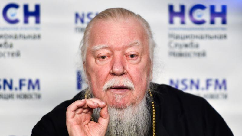 Preminuo ruski sveštenik poznat po kontroverznim izjavama