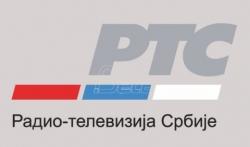Pretplata za RTS i RTV podignuta na 220 dinara