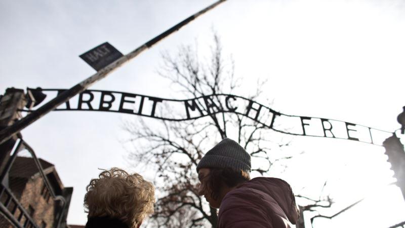 Preživeli se okupljaju u Aušvici 75 godina posle oslobađanja