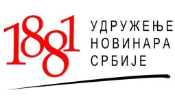 Prihvaćen predlog UNS-a: Beogradske ulice biće nazvane po Tijaniću, Tirnaniću, Milojeviću i Radojčiću