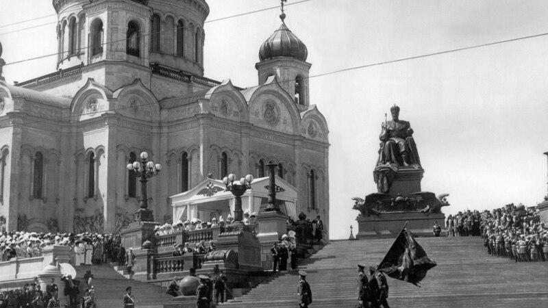 Prije Lenjina: Spomenici carske Rusije