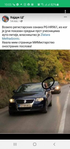 Prijetnje Bošnjacima u CG ne jenjavaju – Pakuj se, seliš se posle 30. avgusta
