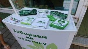Prikupljaju se potpisi za izgradnju javnog toaleta u Zrenjaninu