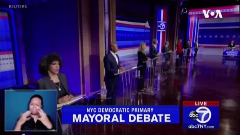 Primarni izbori za gradonačelnika Njujorka