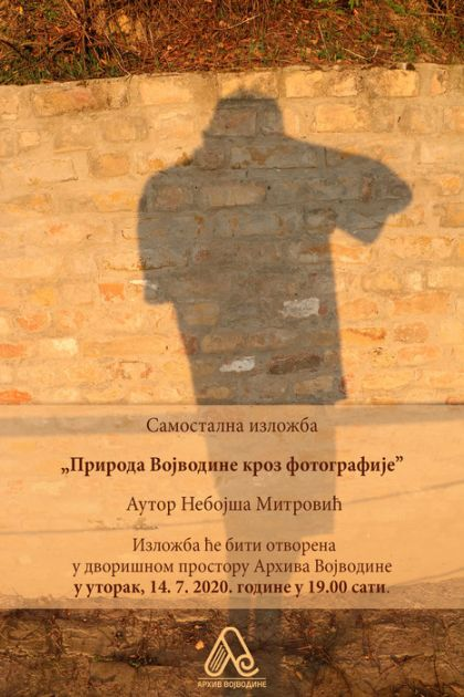Priroda Vojvodine kroz fotografije u Arhivu Vojvodine