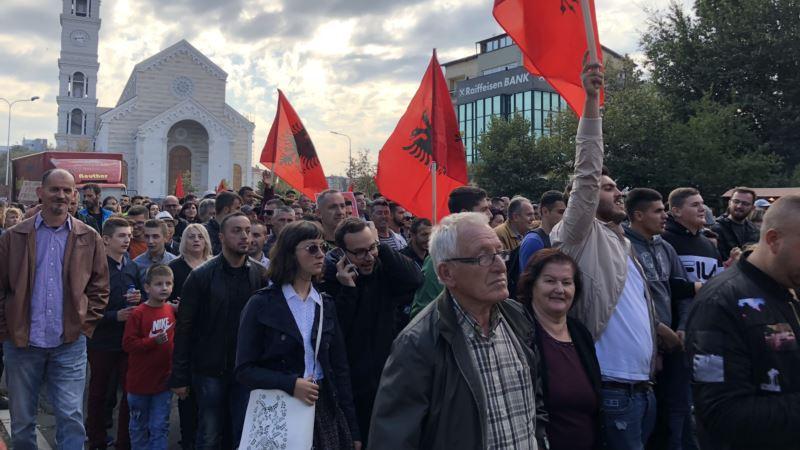 Priština: Protest protiv pregovora o teritoriji Kosova