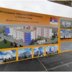 Privode se kraju radovi na kovid-bolnici Novi Sad: Otvaranje početkom septembra, nakon pandemije biće opšta bolnica