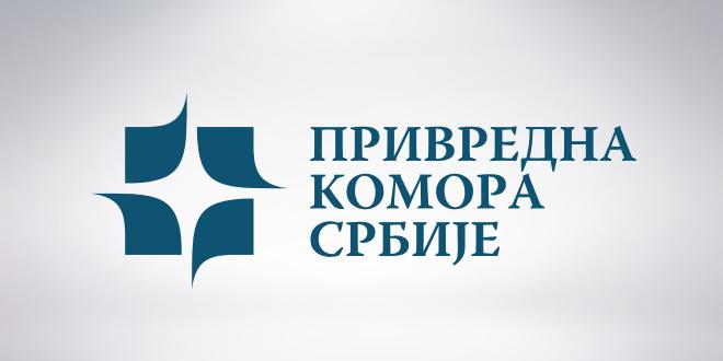 Privredna komora Srbije poziva privrednike da se vakcinišu