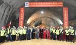 Probijen tunel Straževica koji je deo obilaznice oko Beograda: Gradski bajpas u finišu