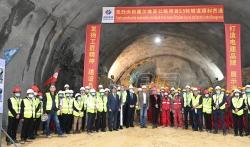 Probijen tunel Straževica na obilaznici oko Beograda