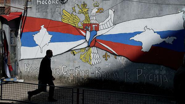 """""""Proces povlačenja priznanja samoproglašenog Kosova nezaustavljiv i Srbija neće od toga odustati"""""""