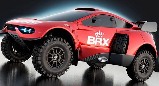 Prodrive Hunter T1+ za Dakar reli