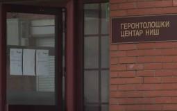 Produžen pritvor direktoru Gerontološkog centra u Nišu