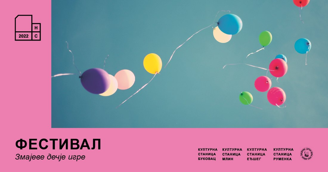 Program Zmajevih dečjih igara u novosadskim kulturnim stanicama