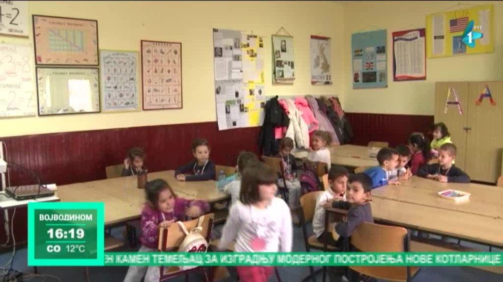 Projekat Baš je lep škole svet u Vršcu