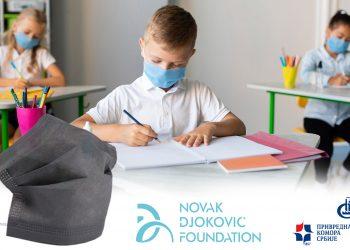 """Projekat: """"Nano borci"""" – podrška obrazovnom sistemu Republike Srbije"""