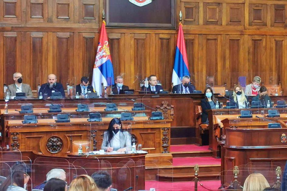 Odbor za ustavna pitanja doneo odluku o pokretanju aktivnosti za promenu Ustava