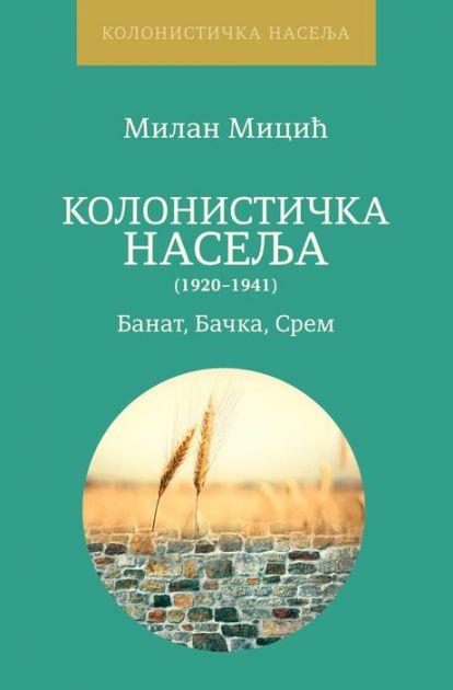 Promocija knjige Kolonistička naselja (1920- 1941) u Narodnom muzeju Zrenjanin