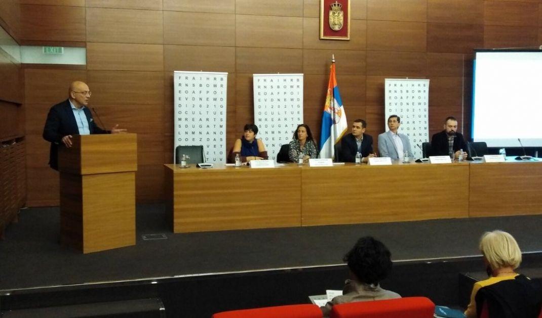 Promovisanjе projеkta Novi Sad 2021 — Evropska prеstonica kulturе