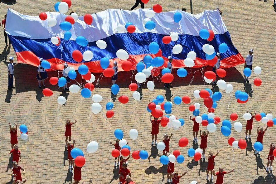 Proslava Dana zastave Ruske Federacije