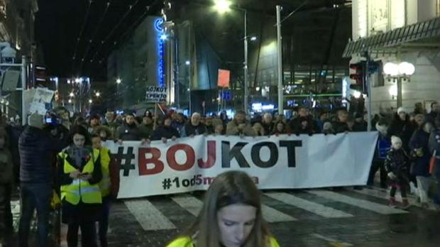 Protest 1 od 5 miliona u Beogradu