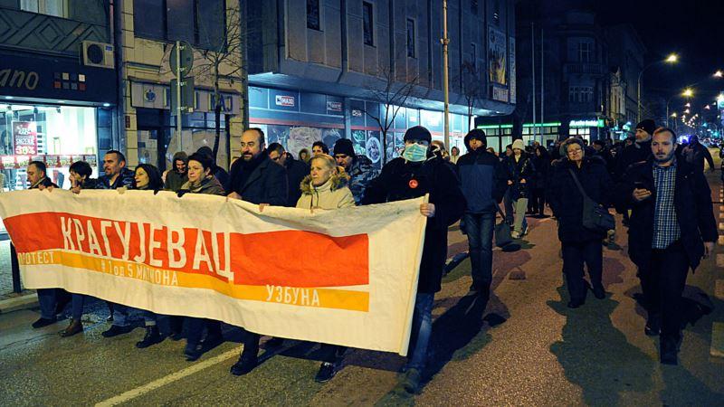 Protest 1 od 5 miliona u Kragujevcu