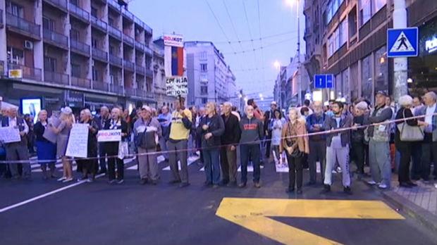 Protest Jedan od pet miliona u Beogradu