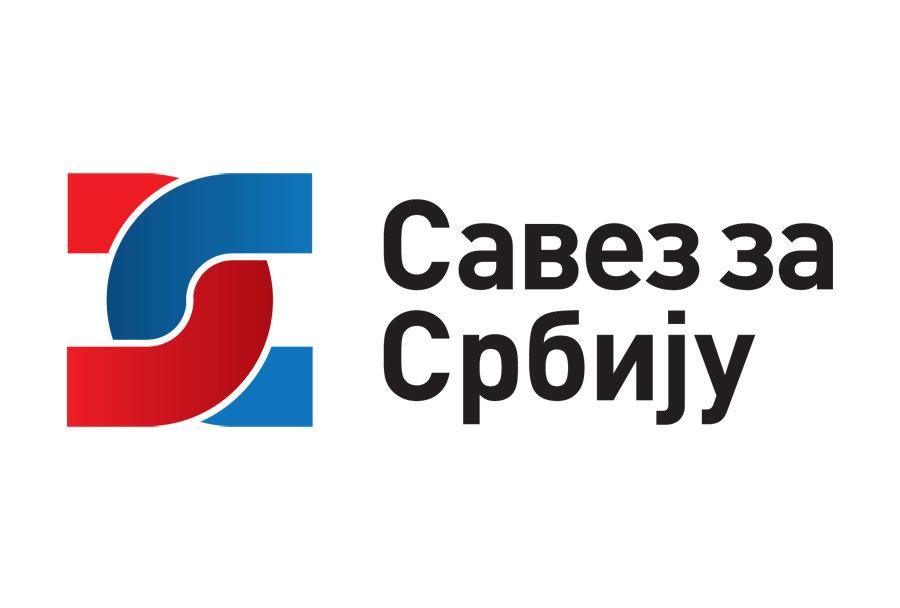Protest Saveza za Srbiju na Pozorišnom trgu