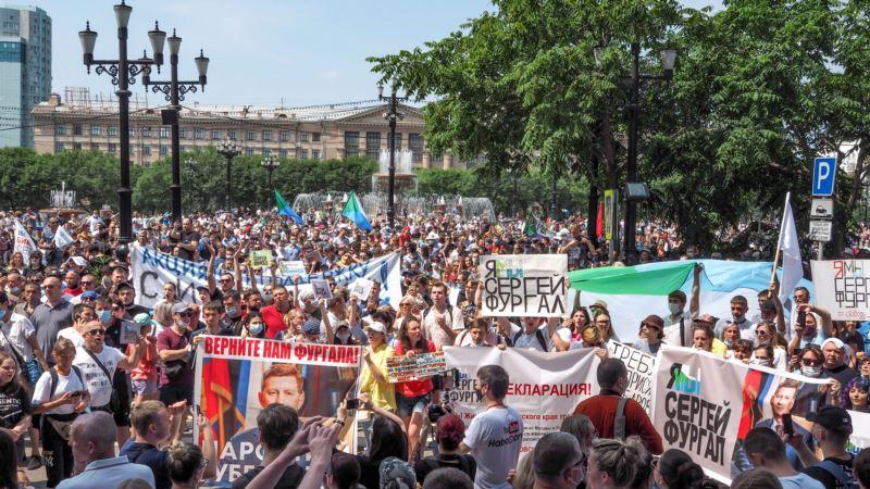 Protest na dalekom istoku Rusije zbog hapšenja gubernatora