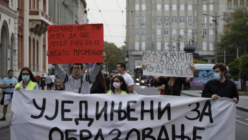 Protest studenata i profesora u Beogradu za autonomiju Univerziteta i niže školarine