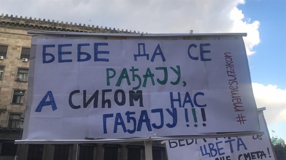 Protest trudnica i porodilja u Beogradu (FOTO)