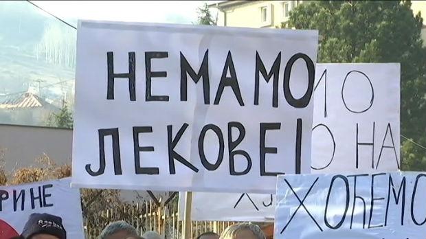 Protest u Kosovskoj Mitrovici, upozoreno na nestašicu lekova