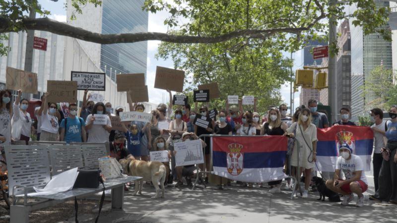 Protest u Njujorku u znak podrške demonstracijama u Srbiji