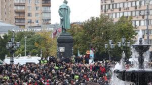 Protestanti u Moskvi zahtevaju ukidanje elektronskog glasanja