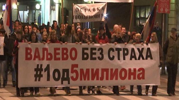 Protesti 1 od 5 miliona širom Srbije