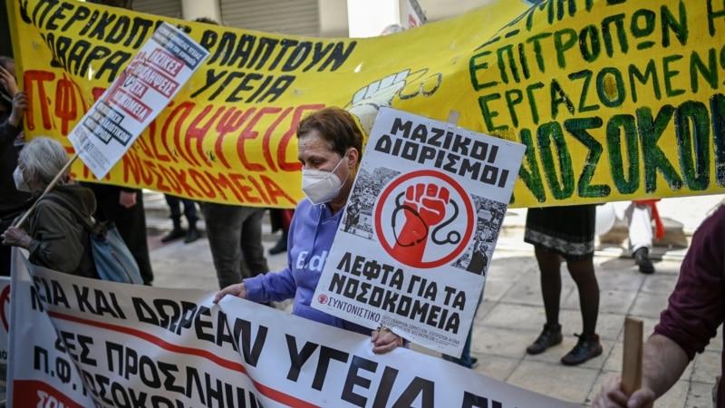Protesti i štrajkovi u Grčkoj zbog reforme Zakona o radu
