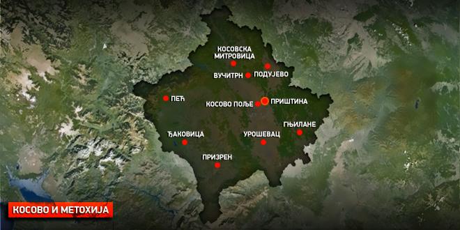 Protic Ne Moze I Jug Srbije I Sever Kosova Jmu Radio Televizija
