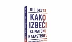 Prva knjiga Bila Gejtsa u knjižarama u Srbiji