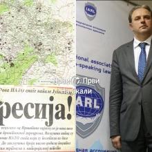 Prve tuzbe protiv NATO zbog osiromasenog uranijuma, u planu tuzbe i zbog gadjanja hazard objekata u Beogradu, Novom Sadu, Pancevu, Kragujevcu, Boru