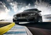 Prvi fotografije novog BMW M3 – poznati konjaža i cena FOTO