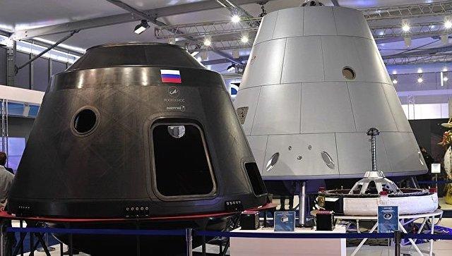 """Prvi let kosmičkog broda """"Federacija"""" može se očekivati 2024."""