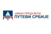 Putevi Srbije: Radovi na više deonica