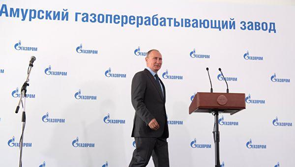 Putin: Energetski potencijal Rusije je kolosalan, reč je o planetarnim zalihama gasa