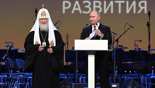 Putin: Glas Rusije u svetu budućnosti će zvučati dostojno i samopouzdano