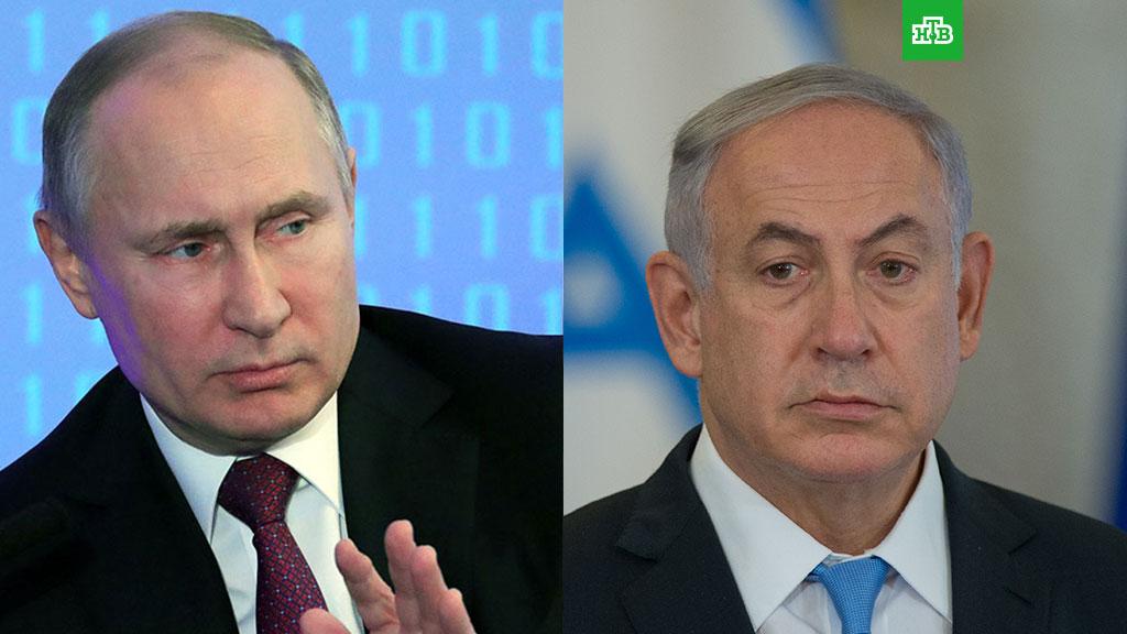 Putin i Netanijahu razgovarali o međusobnim odnosima i međunarodnim pitanjima