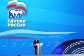 Putin izabrao: Lavrov i Šojgu političari sa velikim autoritetom