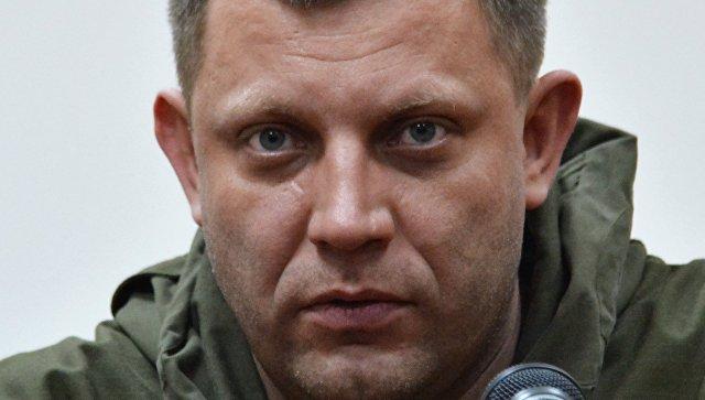 Putin izrazio saučešće stanovnicima Donbasa: Rusija će uvek biti sa vama