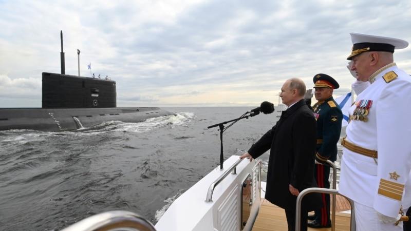Putin na paradi ratne flote: Možemo da uočimo svakog neprijatelja