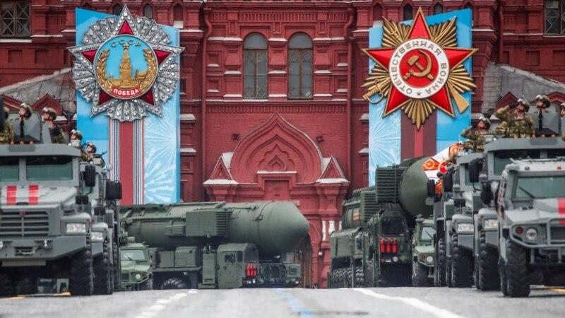 Putin na vojnoj paradi u Moskvi: Čvrsto ćemo braniti ruske interese